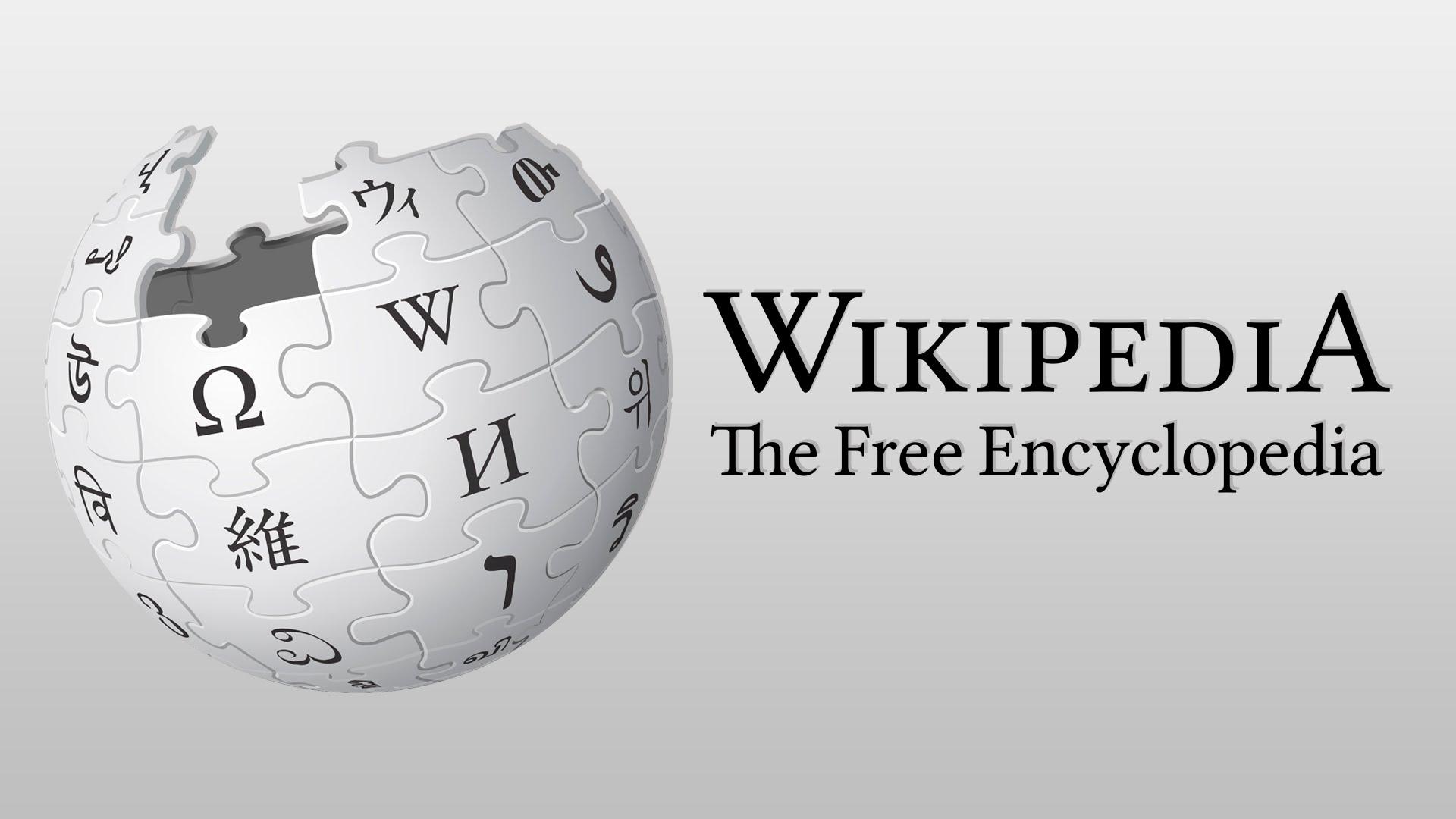 1547464031_Wikipedia.jpeg